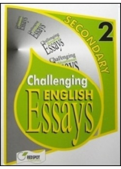 GCE O/L Challenging Essays for Secondary 2