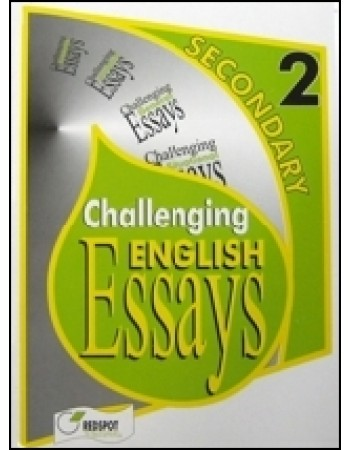 challenging english essays When a child finds school challenging, it's in the nature of parents and guardians  to want to help most pupils struggle with certain subjects.