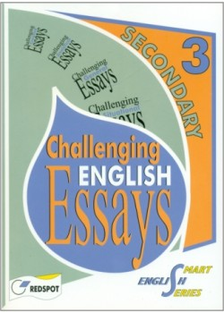 GCE O/L Challenging Essays for Secondary 3