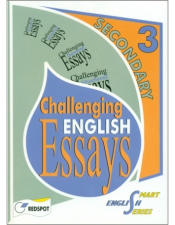 Challenging english essays gce o level