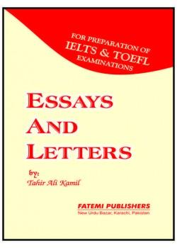 essays on ielts