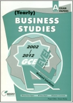 GCE A Level Business Studies (Yearly)