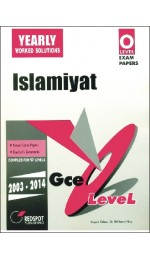 GCE O Level Islamiyat (Yearly)