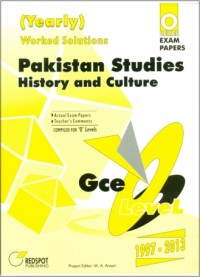 GCE O Level Pakistan Studies (History and Culture)