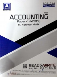 A/L AS Levels Accounting Paper 1 (MCQs) - Article No. 111