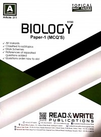 A/L Biology Paper - 1 (MCQ;s) Article No. 211