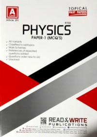 A/L Physics Paper - 1 MCQ;s (Topical)  Article No. 291