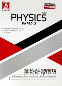 A/L  Physics Paper - 2 (Topical) Workbook Article No. 292