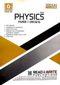 O/L Physics Paper 1 (MCQ's) Topical  -  Article No.  281