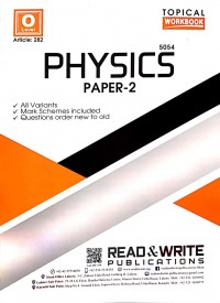 O/L Physics Paper 2 (Topical)  - Article No.  282