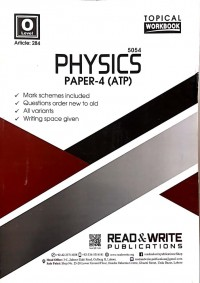 O/L Physics Paper 4 (Topical) -  Article No.  284
