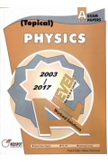 GCE A Level Physics (Topical) 2018