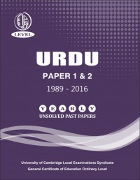 Urdu Paper 1-2 Unsolved Nov 2016 (Without Mark Scheme)