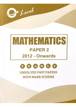 Mathematics Paper 2 O/L [June-2019]