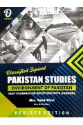 O/L Environment of Pakistan (Classified Tropical Solved) [June-2020]