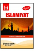 GCE O Level Islamiyat Topical Solved June 2018