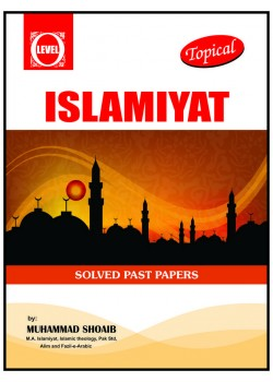 GCE O Level Islamiyat Topical Solved June 2017
